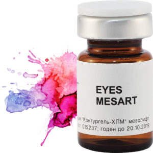 mesart_eyes