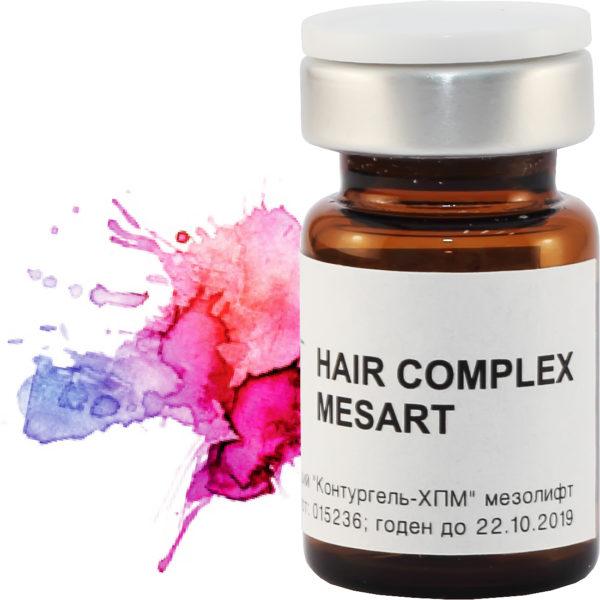 mesart_haircomplex